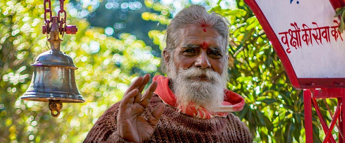 swami vankhandi
