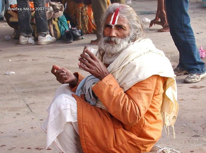 sadhu-2007