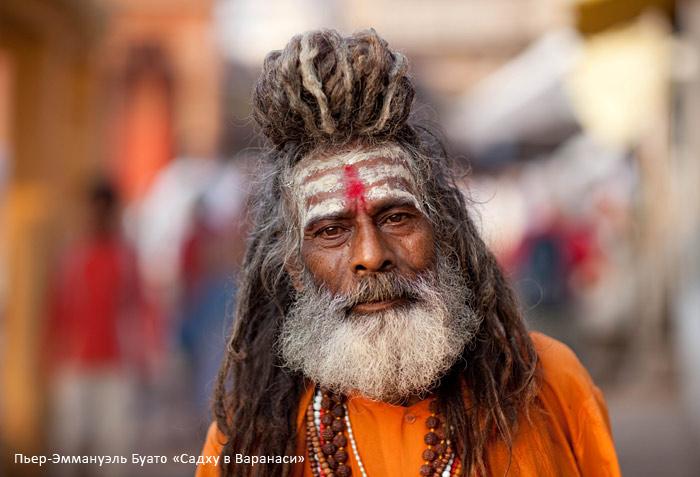 sadhu-shivait