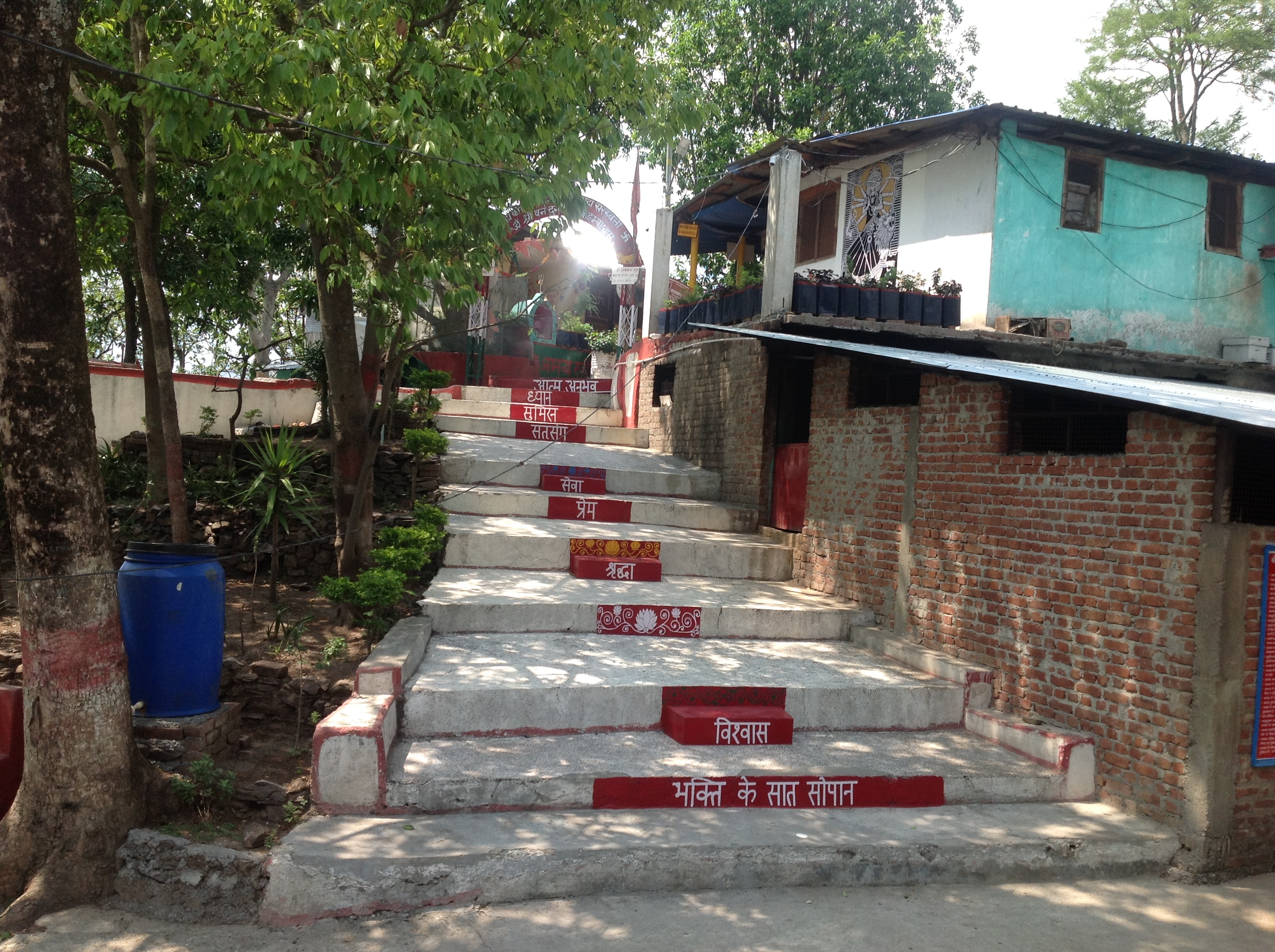Семь шагов бхакти